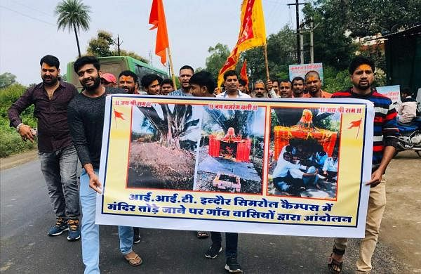 IIT Indore protest