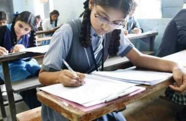 Students-Exam