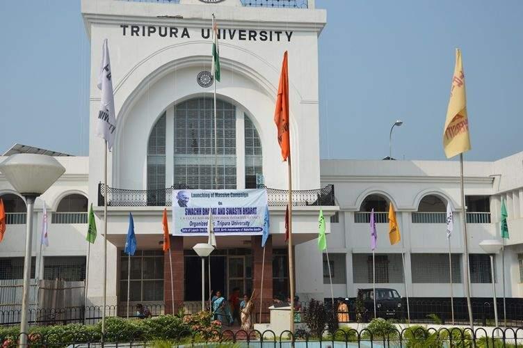 Tripura_Univ