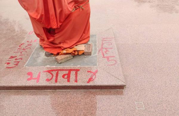 JNU statue row