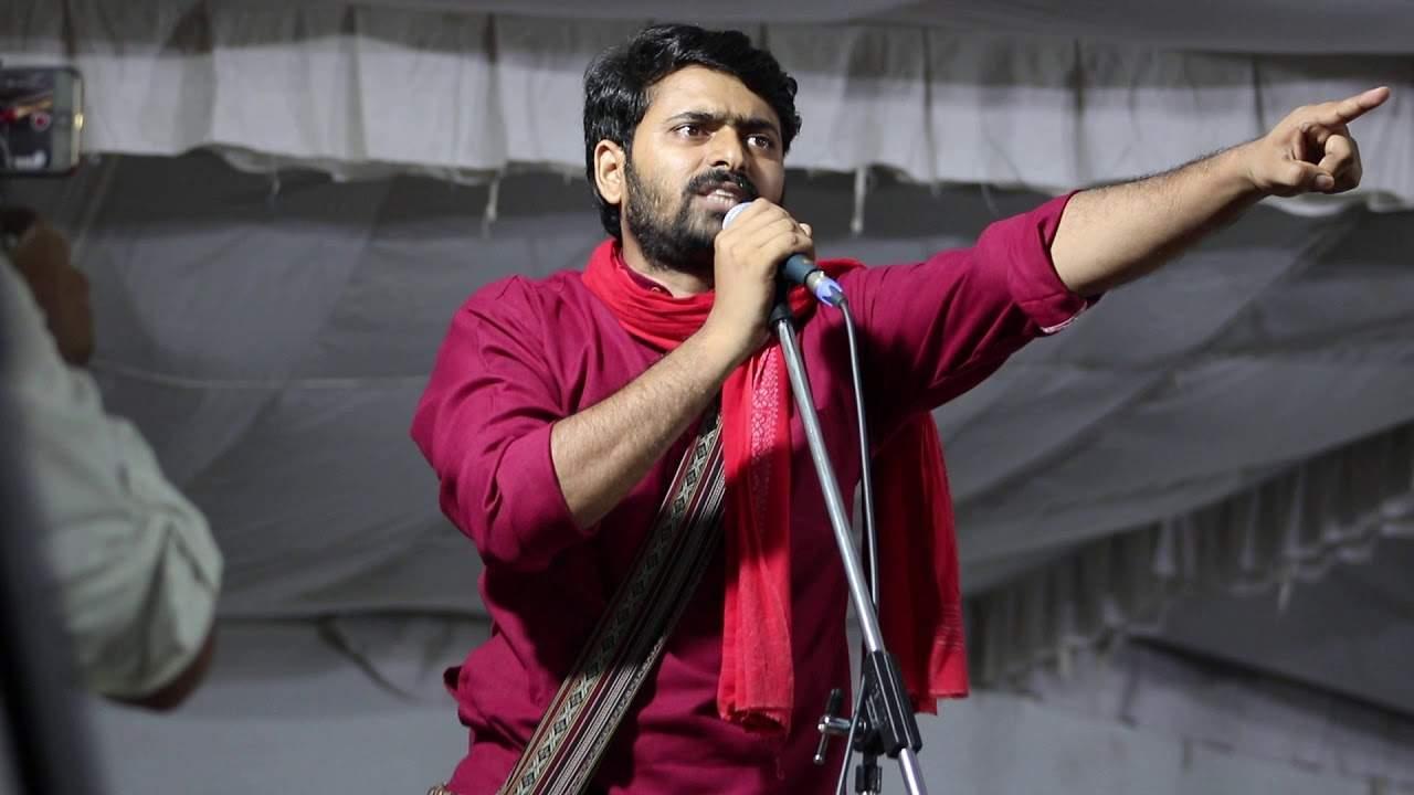 Satish Chandra Yadav