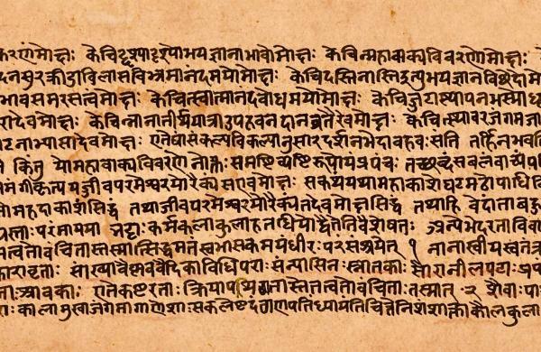 Vajrasuchi_Upanishad