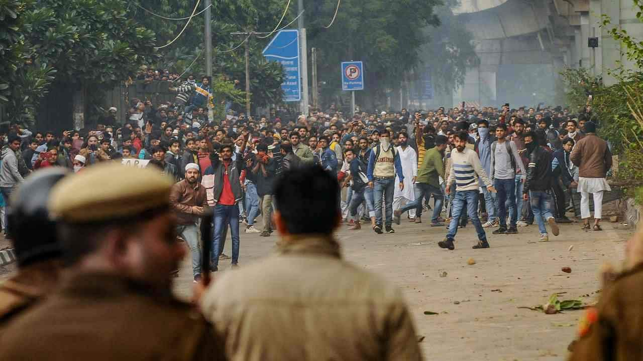 Jamia Milllia protests