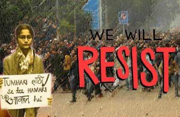 Jamia Protest