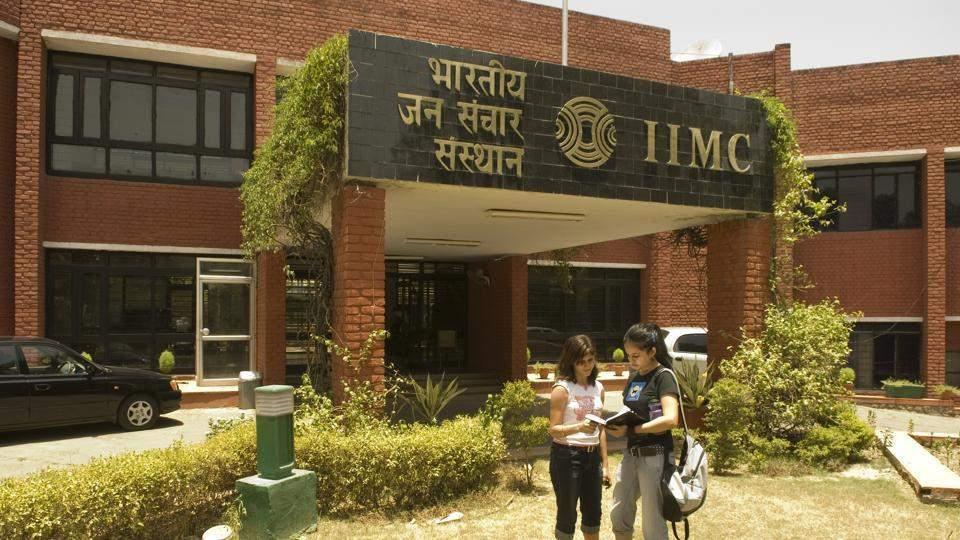 16june2009-students-harikrishna-iimc-katragadda-delhi-photograph_fb3c2a7e-957b-11e9-9207-029e3937e15a