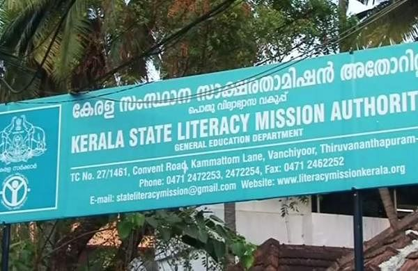 Kerala literacy mission latest news