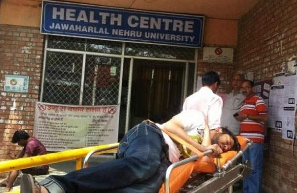 JNU Health Centre