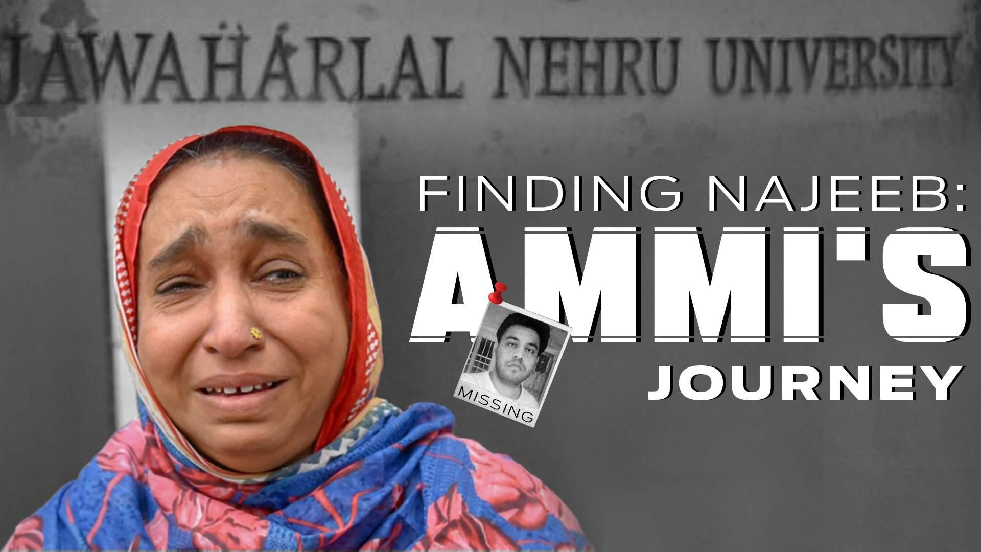 Ammi Najeeb JNU