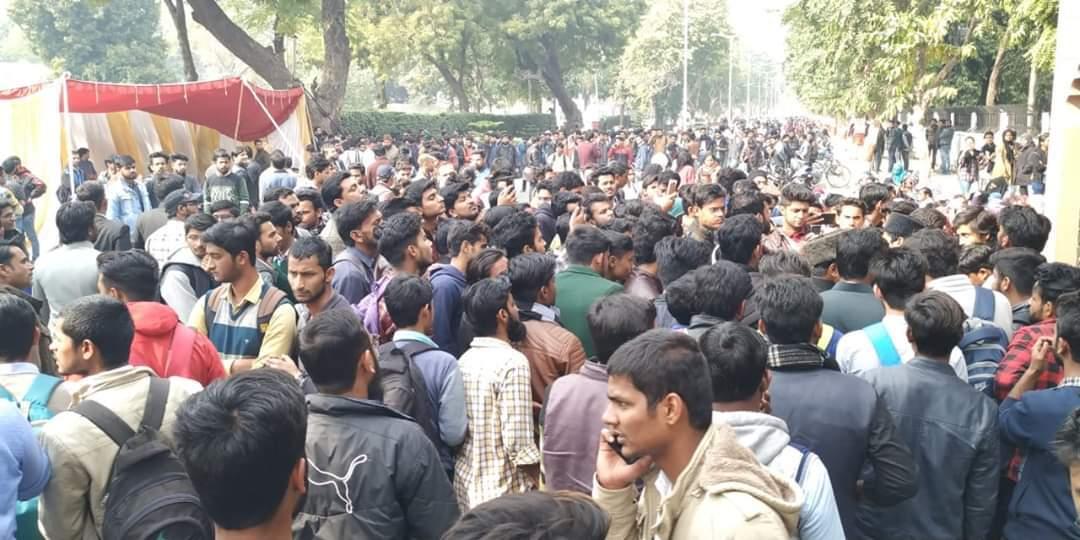 AMU Student Protest