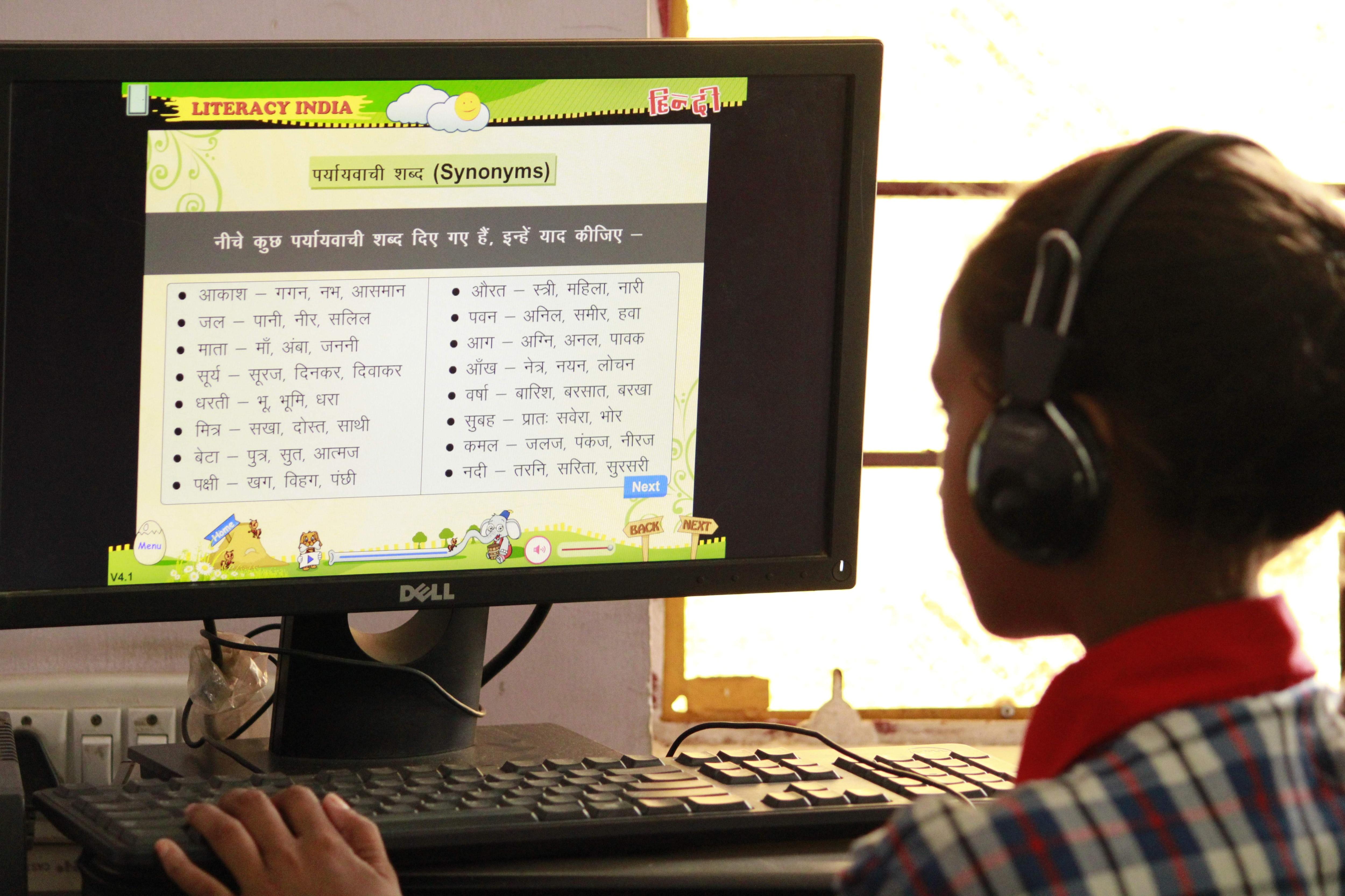 Gyantantra Digital Dost