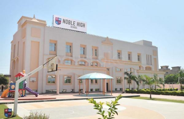 noble-high-school