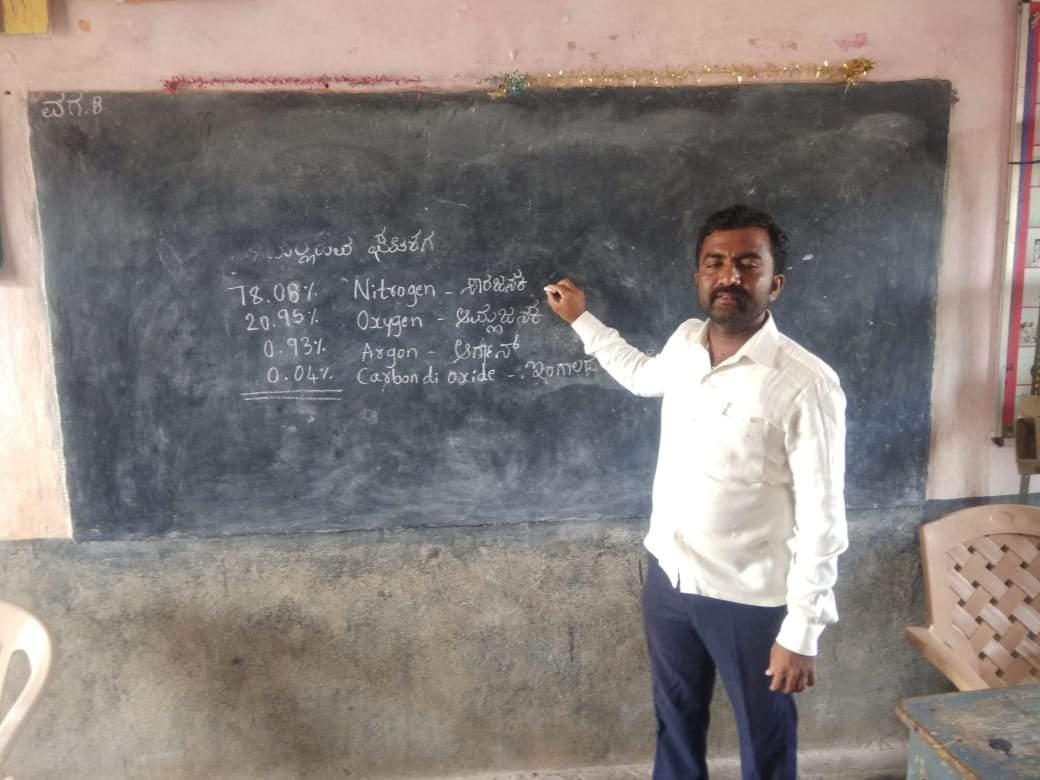 Government School Teacher