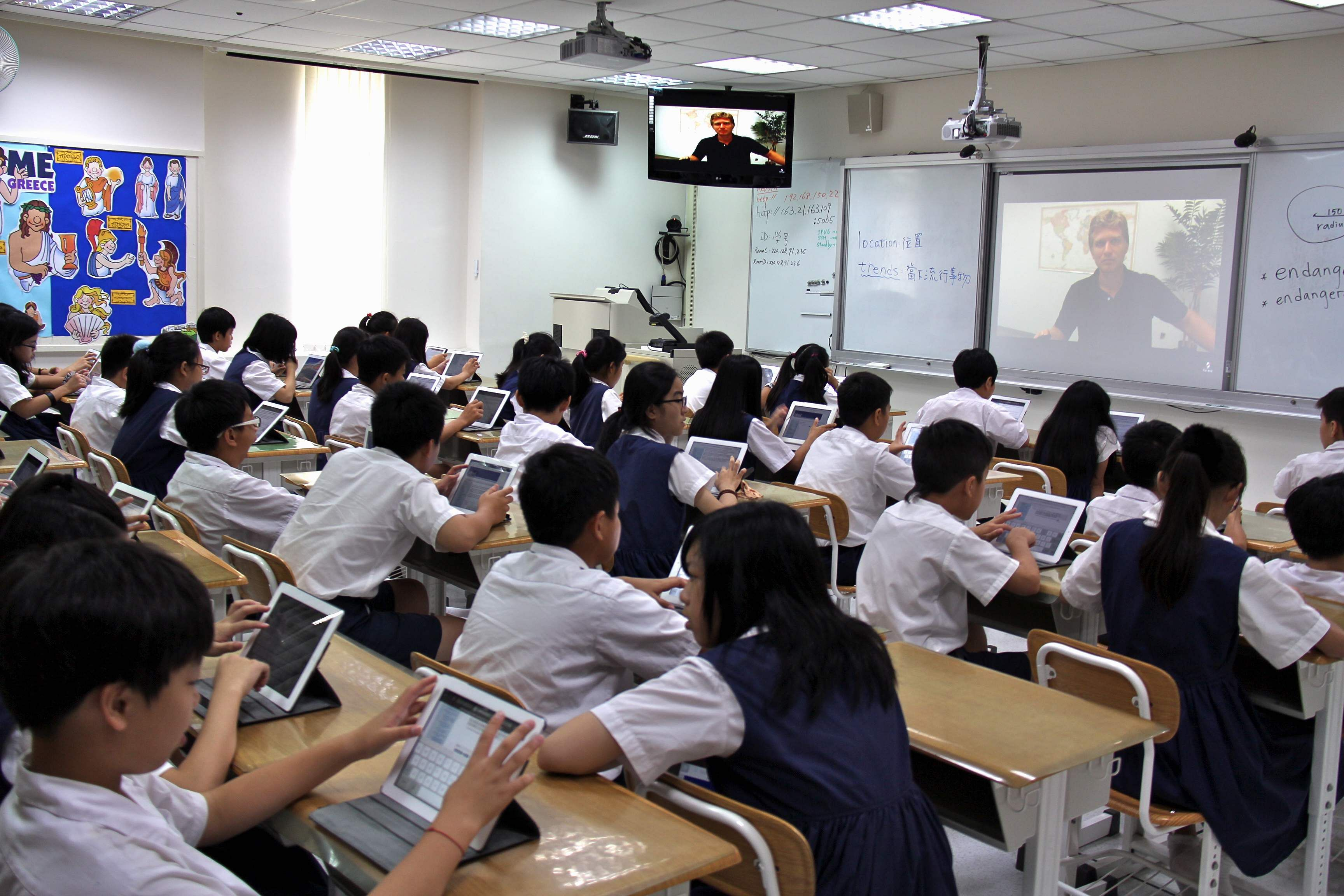 School Education System