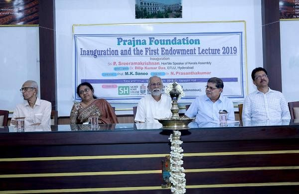 The Prajna team aims to cultivate a culture of intellectual conversation