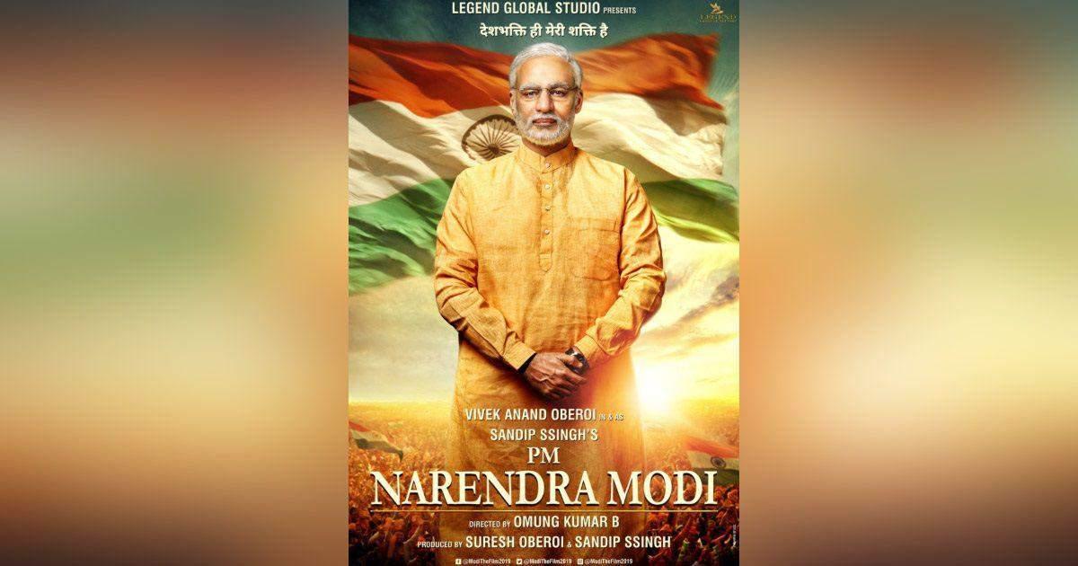 Narendra Modi Trailer
