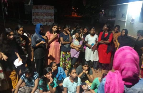 Kerala Varma College Women's Hostel