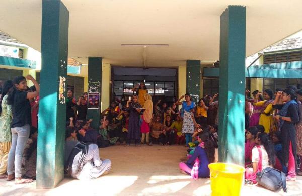 Kerala Varma college