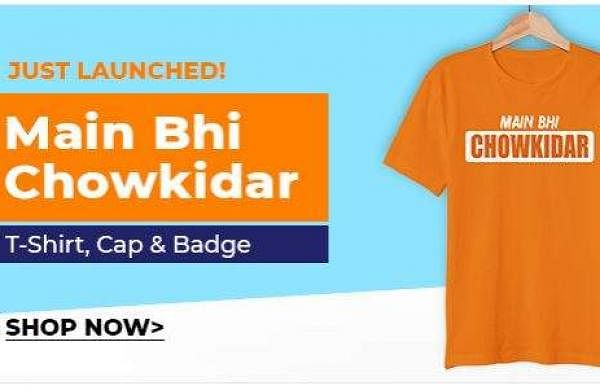 Main Bhi Chowkidar T Shirt