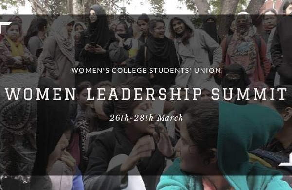 Women Leadership Summit
