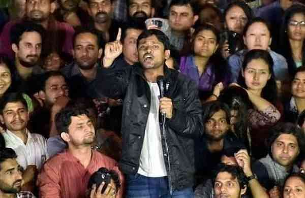 JNU Sedition case