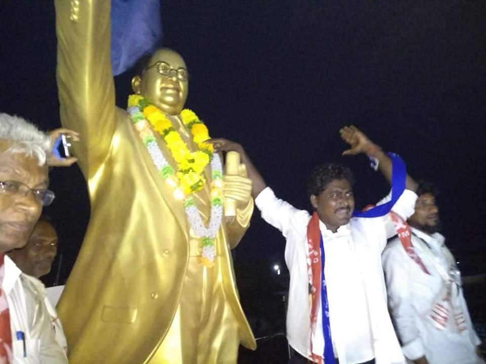 Vijay Kumar Pedapudi