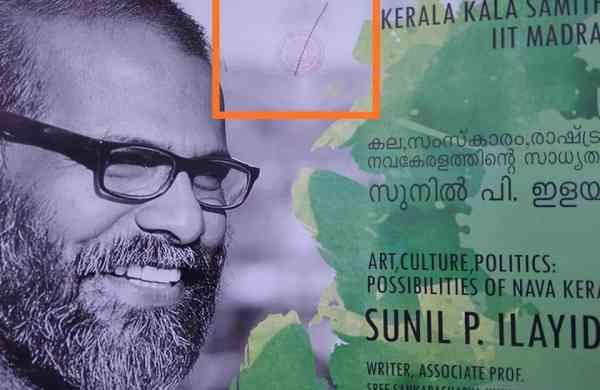 Sunil P Ilayidom IIT Madras