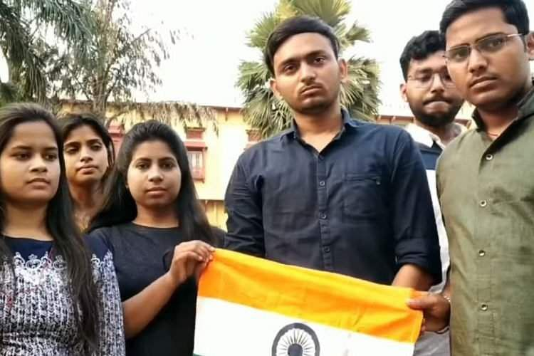 Magadh university students protest