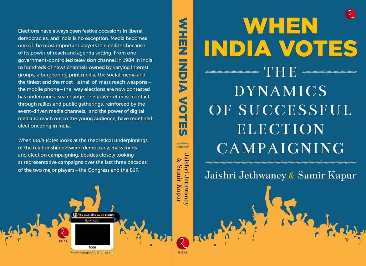 election_book