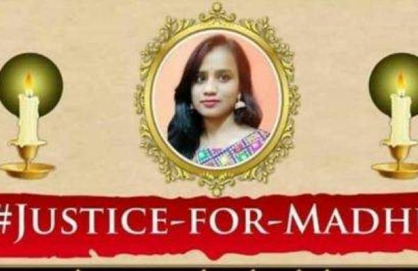 JusticeForMadhu