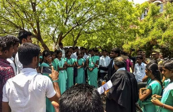 Karur Government Arts college students Protest