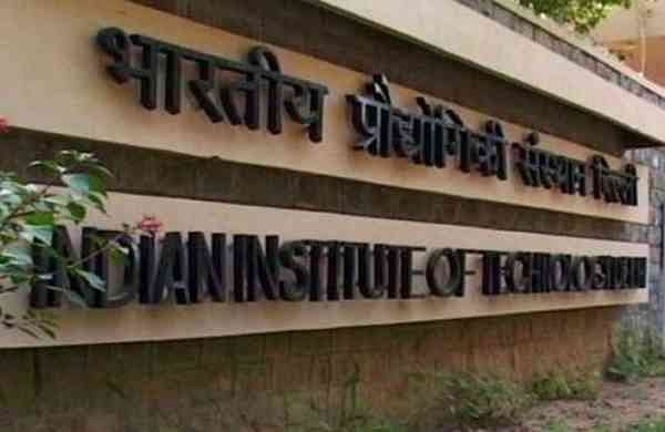 IIT Madras NIRF Rankings