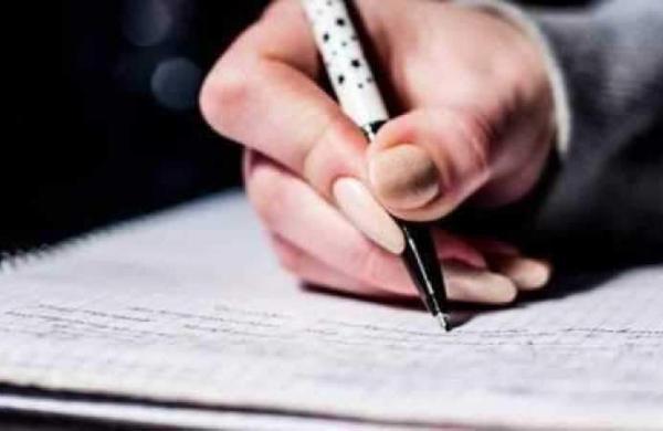SSLC Examination