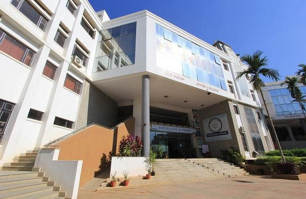 Best Emerging Private College in Karnataka