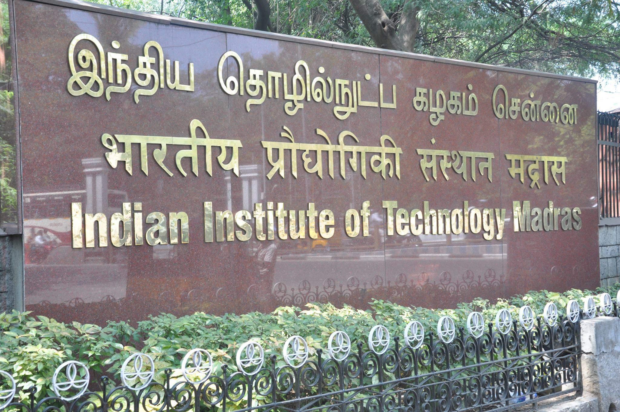 IIT Madras NIRF Rankings