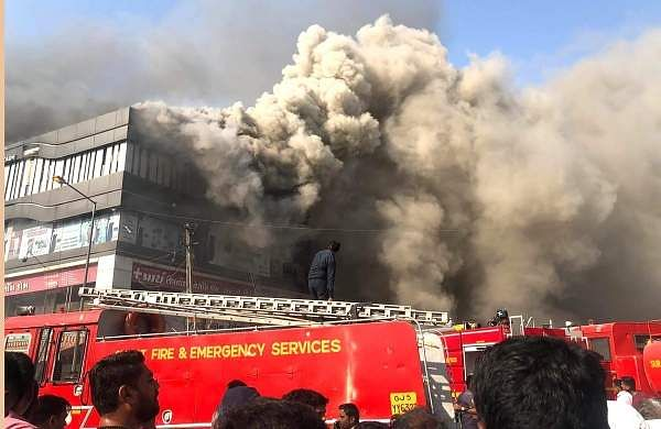 Surat_Coachidng_Centre_Tragedy