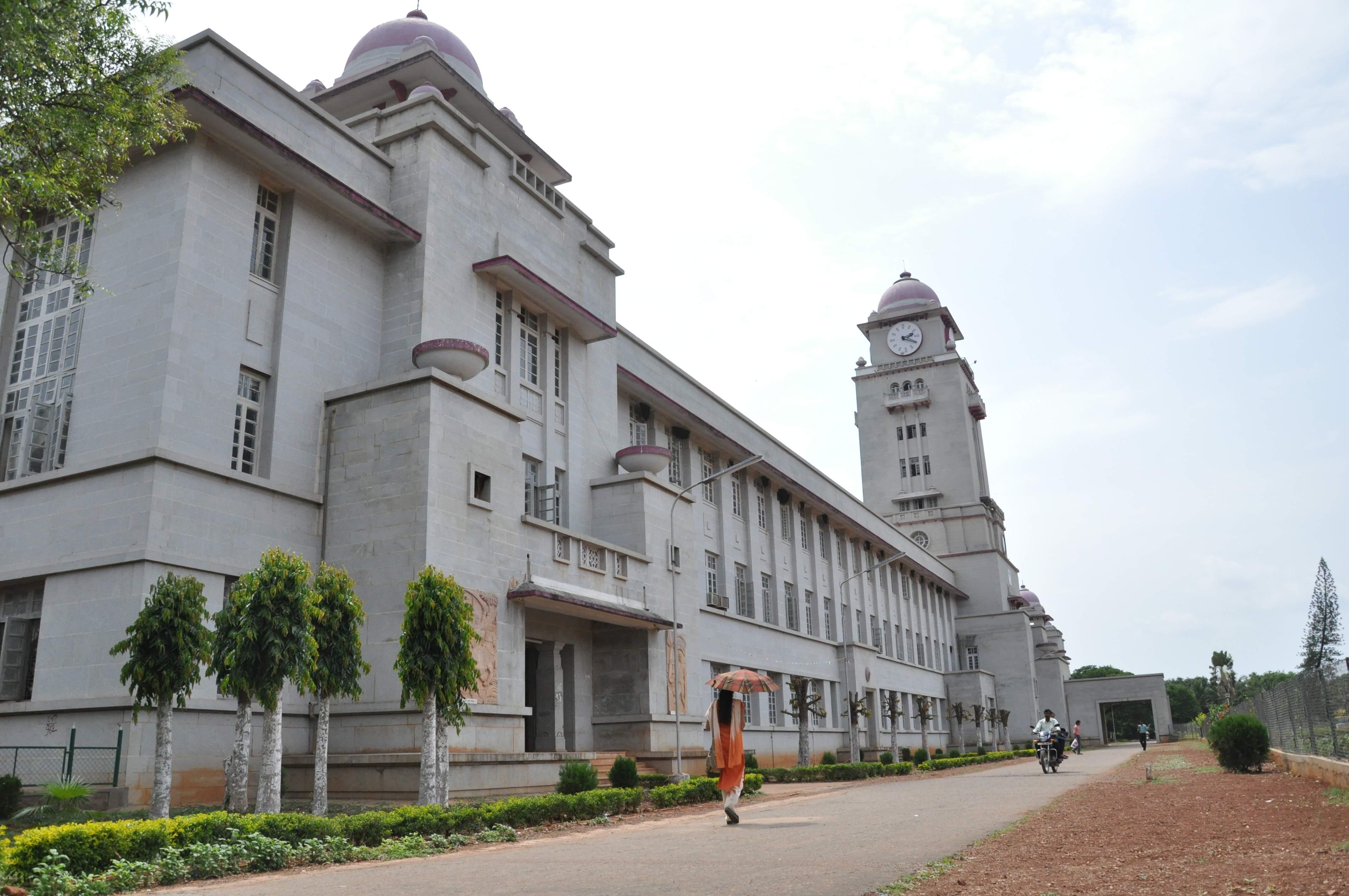 Karnataka-University-Dharwad