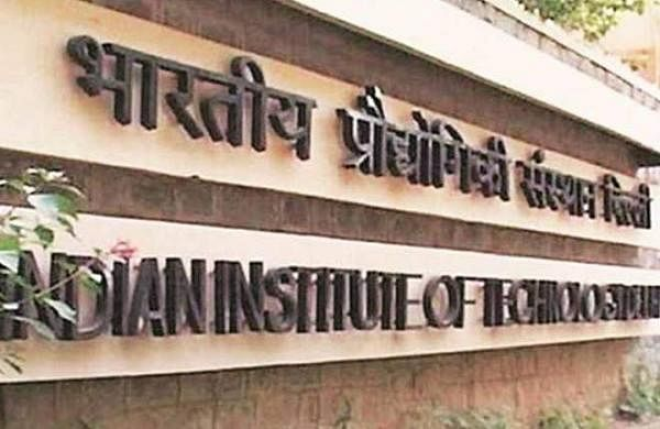 IIT Hike Research Fellowship