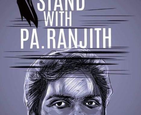 ranjith_lead