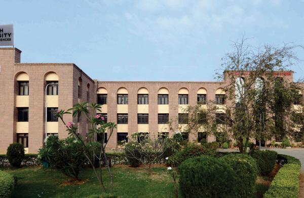 Ramaiah_University_Building