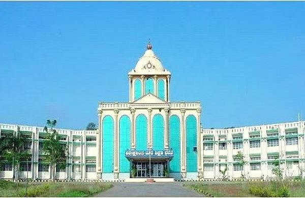 kuvempu_university