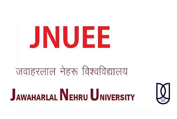 JNU entrance test