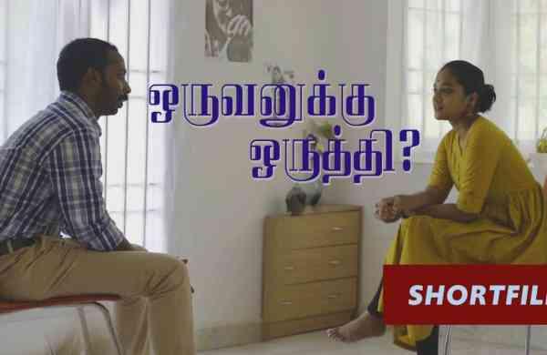 A clip from Oruvanukku Oruthi?