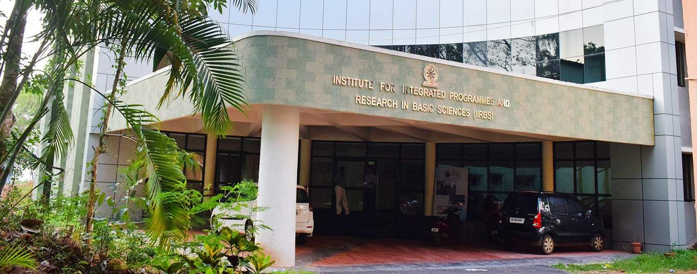 IIRBS in Kottayam