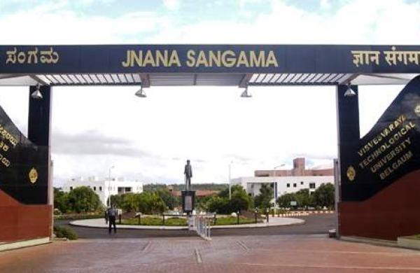 jnana sangama