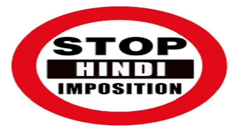 hindi-imposition-web