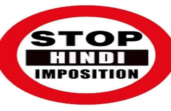 hindi-imposition-web