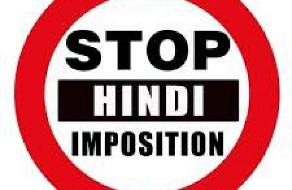 Stop Hindi Imposition