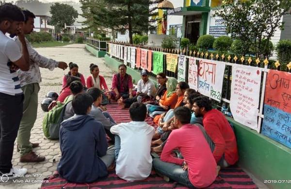 Laxman Singh Mahar Govt.P.G.College