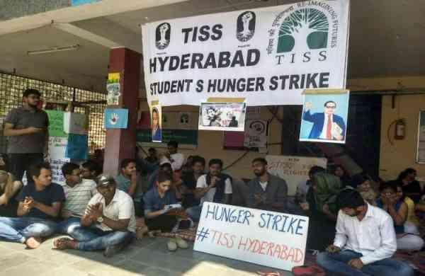 TISS hunger strike