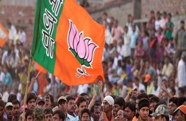 Uttar Pradesh BJP